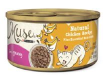 Purina's Muse Natural Chicken Recipe Wet Cat Food has been recalled